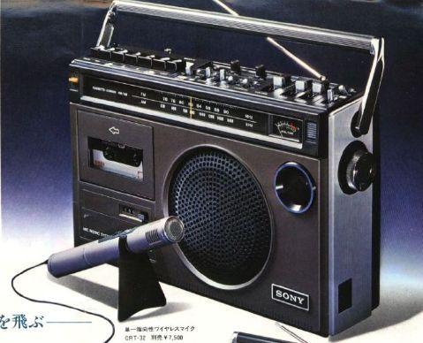 studio1980