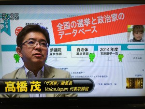TOKYO MX「週刊リテラシー」